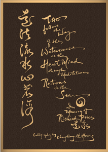 Photo Al Huang Calligraphy - Richard Price - Esalen Legacy